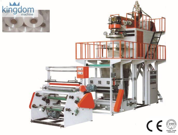 پلی پروپیلن(PP) دستگاه تولید شیرینگ